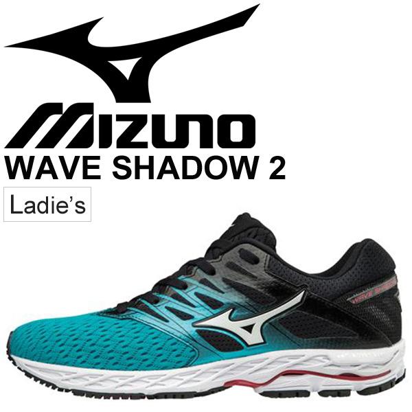 ランニングシューズ レディース ミズノ mizuno WAVE SHADOW ウエーブシャドウ2 マラソン サブ4.5 サブ4 女性用 2E相当 靴 トレーニング ジョギング レーシングシューズ/J1GD1830【取寄】