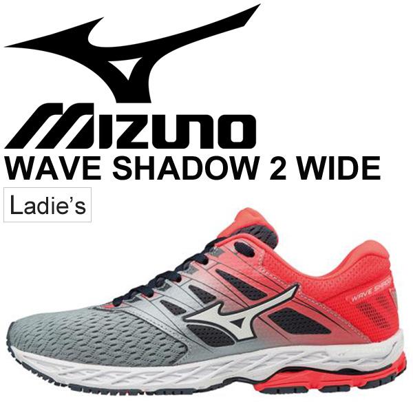 ランニングシューズ レディース ミズノ mizuno WAVE SHADOW ウエーブシャドウ2 ワイドモデル マラソン サブ4.5 サブ4 女性用 3E相当 靴 トレーニング ジョギング レーシングシューズ/J1GD1897【取寄】