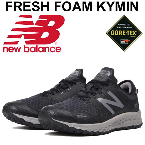 ランニングシューズ メンズ ニューバランス newbalance FRESH FOAM KYMIN M トレイルモデル 男性用 GORE-TEX スポーツ アウトドア カジュアル D幅 靴/MTKYM