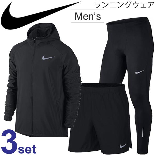 ランニングウェア 3点セットメンズ ナイキ NIKE ウインドジャケット 7インチショーツ ロングタイツ 男性用 ジョギング マラソン トレーニング 856893 908789 856887 スポーツウェア/NIKEset-Y