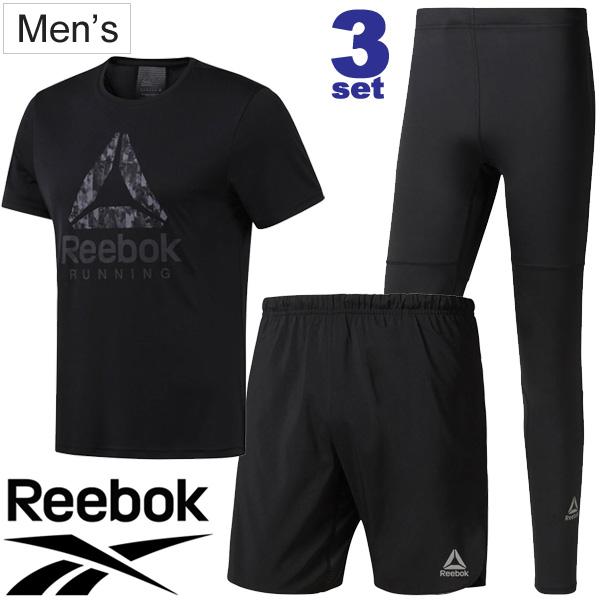 ランニングウェア 3点セット メンズ リーボック Reebok 半袖Tシャツ パンツ タイツ D92935 CY4683 D92941/男性用 マラソン ジョギング トレーニング ジム スポーツウェア/Reebok-Eset