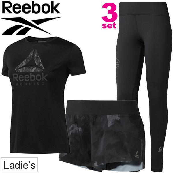 ランニングウェア 3点セット レディース リーボック Reebok 半袖Tシャツ パンツ タイツ CY4697 CY4619 CY4675/女性用 マラソン ジョギング トレーニング ジム スポーツウェア/Reebok-Hset