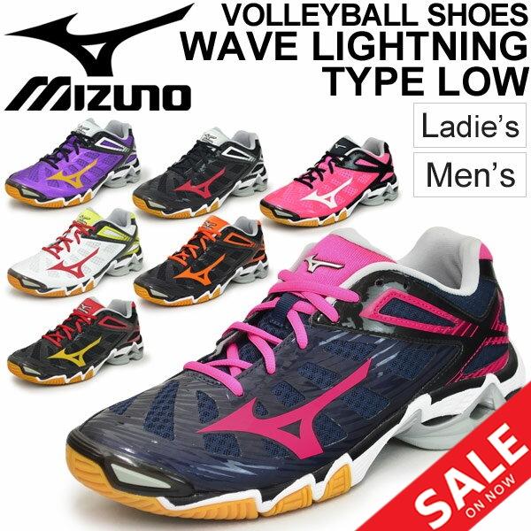 割引クーポンあり★バレーボールシューズ メンズ レディース Mizuno ミズノ WAVE LIGHTNING TYPE LOW /限定カラー ウエーブライトニング/ローカット バレーシューズ 練習 部活 試合 競技 スポーツ 靴/V1GX-150000