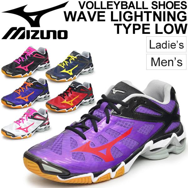 バレーボールシューズ メンズ レディース ミズノ Mizuno WAVE LIGHTNING TYPE LOW /限定カラー ウエーブライトニング/ローカット バレーシューズ 練習 部活 試合 競技 スポーツ 靴/V1GX150000-