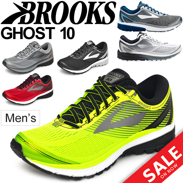 brooks ghost 10 mens sale
