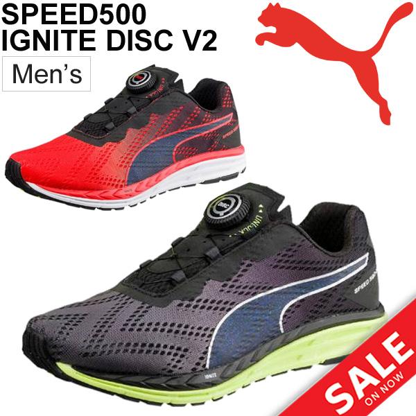ランニングシューズ メンズ/プーマ PUMA スピード 500 イグナイト ディスク V2 /ジョギング マラソン サブ3.5 サブ4 レース トレーニング 男性 スニーカー ディスククロージングシステム 靴 スポーツシューズ/190351