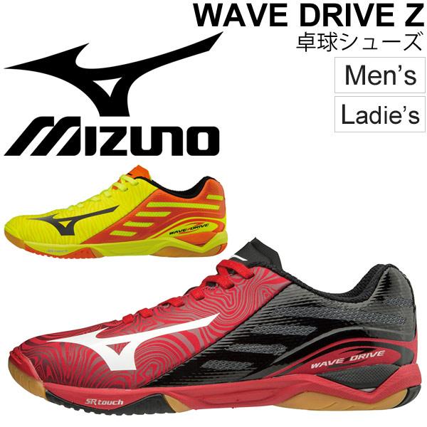 卓球シューズ レディース メンズ /Mizuno ミズノ ウエーブドライブZ 靴 テーブルテニス 男女兼用/81GA1600