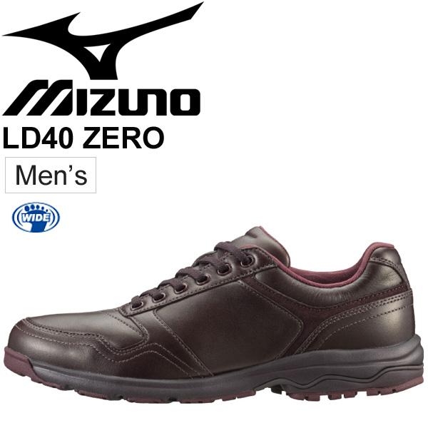 ウォーキングシューズ メンズ Mizuno ミズノ/ロングディスタンス LD40 ZERO 紳士靴 3E相当 幅広 スニーカー 運動靴 天然皮革 ビジネス カジュアル 旅行 くつ/B1GC1814 【取寄】【返品不可】