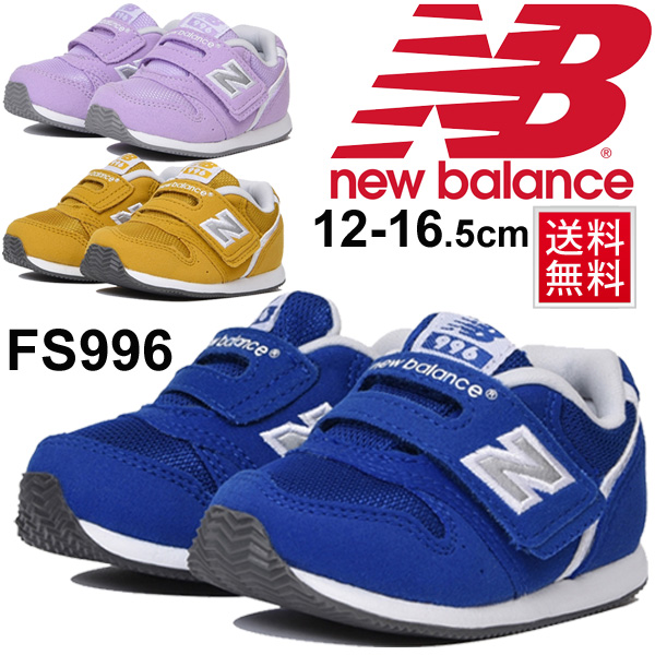 new balance 996 velcro