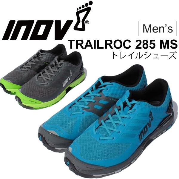 トレイルランニングシューズ メンズ/イノヴェイト inov-8 TRAILROC 285 MS/トレイルシューズ 男性用 トレラン オフロード 靴/IVT2756M2【取寄】