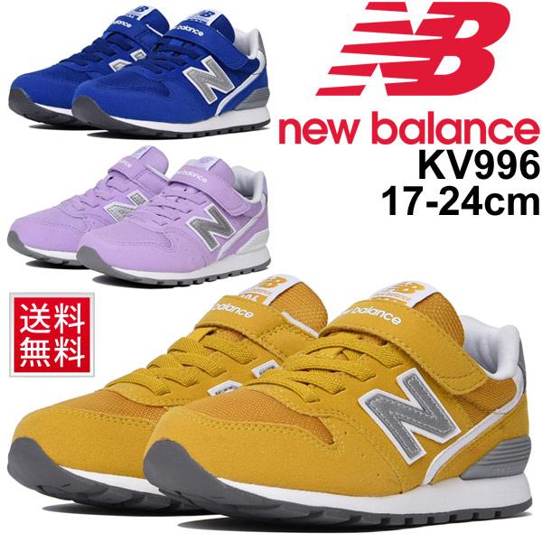 9431cfcb Child New Balance newbalance KV220/ sneakers slim fitting child shoes  17-24.0cm Velcro going to kindergarten attending school sports shoes  regular ...