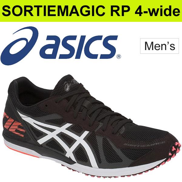 ランニングシューズ メンズ /アシックス asics SORTIEMAGICRP 4 wide ソーティーマジック/ワイドラスト 幅広 男性用 マラソン サブ2-2.5 駅伝 上級者 レーシングシューズ /TMM468