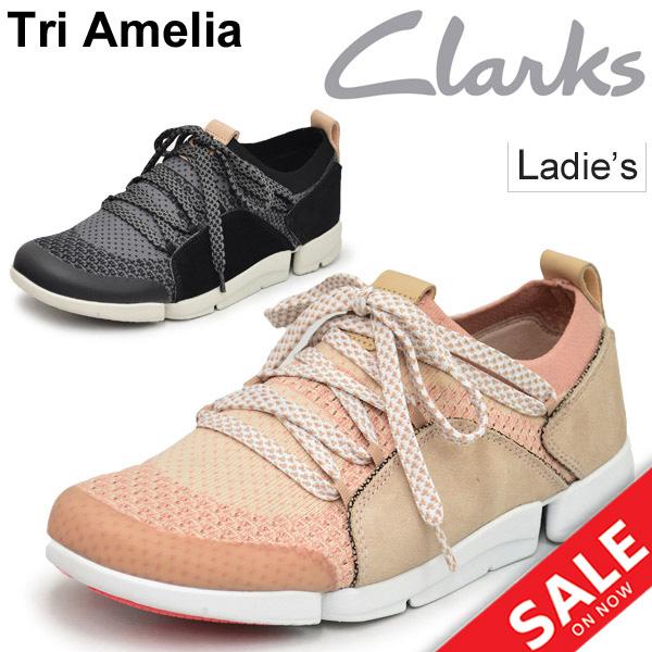 クラークス レディースシューズ Clarks トライ アメリア Tri Amelia トライジェニック 女性用 スニーカー カジュアル くつ/TriAmelia