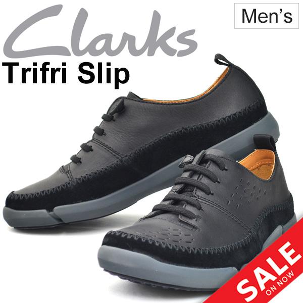 レザーシューズ メンズ クラークス Clarks Trifri Slip 男性 カジュア 紳士靴 トライフライ スリップ 本革 革靴 スリッポンタイプ カジュアルシューズ 正規品 26127203 /TrifriSlip