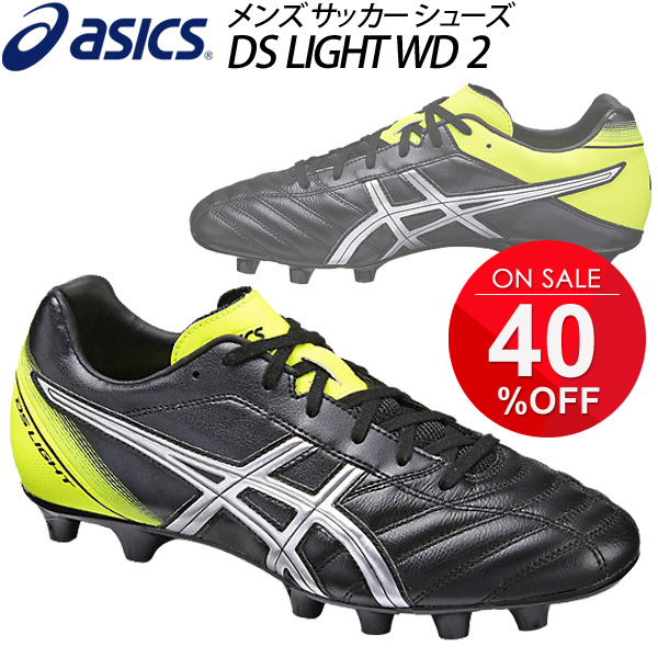 2fef72358de ASICS men s soccer shoes spike asics DS LIGHT WD 2 football shoes men s  football Saturday