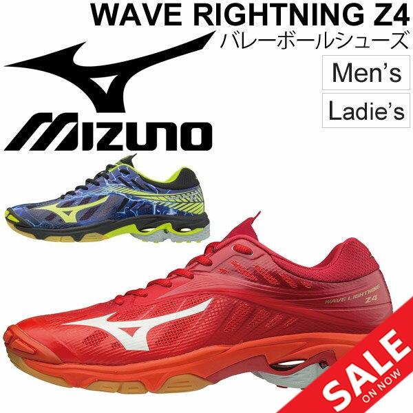 バレーボールシューズ レディース メンズ/Mizuno ミズノ ウエーブライトニングZ4 WAVE LIGHTNING Z4/男女兼用 バレーシューズ 練習 試合 靴/V1GA1800
