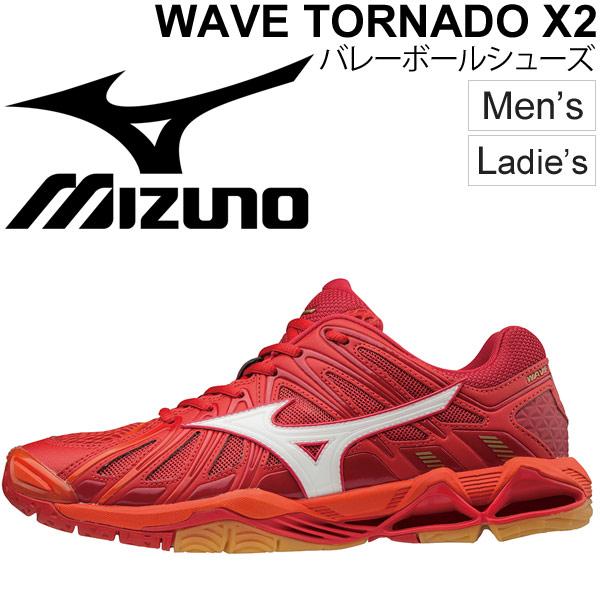 バレーボールシューズ ミズノ mizuno WAVE TORNADO ウエーブトルネードX2/ローカット バレーシューズ メンズ レディース 2E相当 試合 練習 靴/V1GA1812