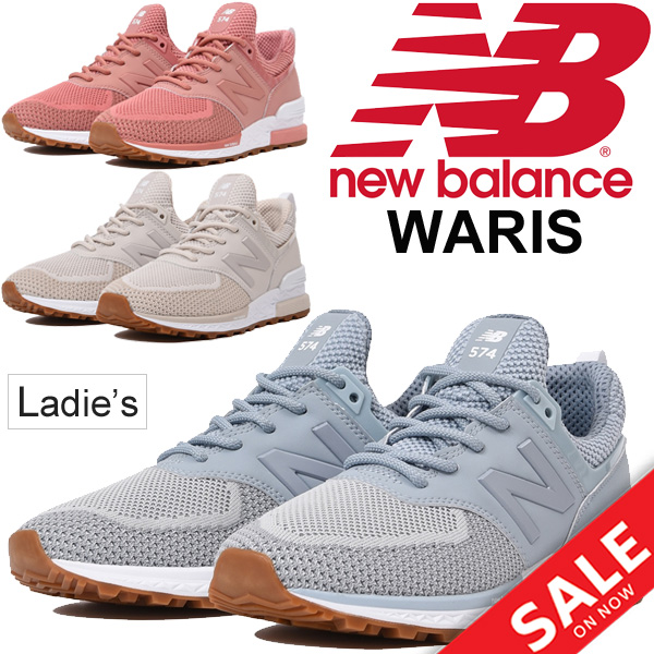 cheap new balance shoes 574