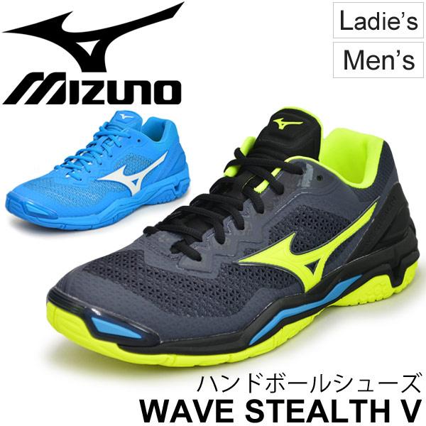 ハンドボールシューズ メンズ レディース ミズノ mizuno ウエーブステルスV 海外限定モデル インドアモデル 靴 軽量 WAVE STEALTH V 男女兼用/X1GA1800