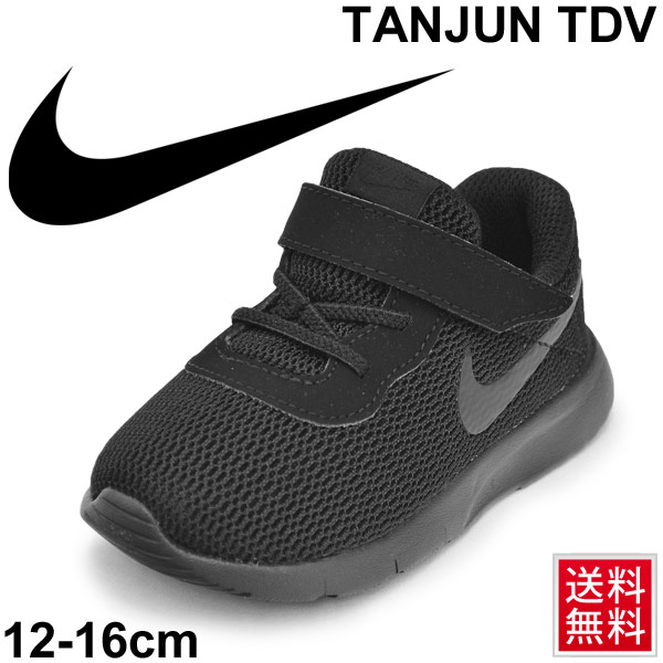 5c3c85c5ba9d Child NIKE Nike tongue Jun TDV baby shoes kids shoes child shoes  12.0-16.0cm boy girl going to kindergarten outing sports shoes  818383 of  the baby kids ...