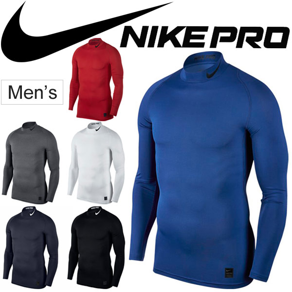 8284710c compression shirt long sleeves men / Nike pro NIKE PRO mock neck man  underwear inner