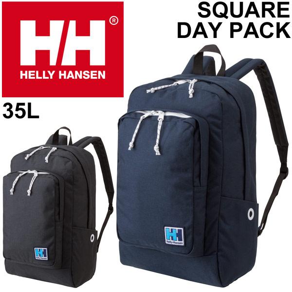 バックパック リュックサック ヘリーハンセン HELLYHANSEN スクエアデイパック 35L/メンズ レディース PC収納 通勤 通学 鞄 カジュアル かばん 正規品 /HY91515