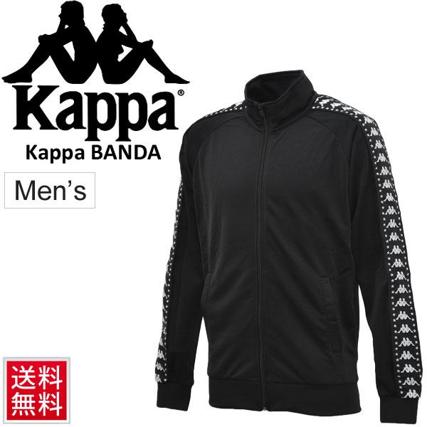 ジャージ ジャケット メンズ/カッパ Kappa BANDA ニットパンツ/スポーツウェア 男性用 アウター トレーニング 部活 カジュアル ブラック 黒/ K08Y2WK63M