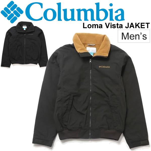ジャケット アウトドア メンズ/コロンビア columbia ロマビスタジャケット/防寒 裏フリース ブルゾン ジャンバー 男性用 アウター/キャンプ タウン カジュアル 紳士服 上着/ PM3397