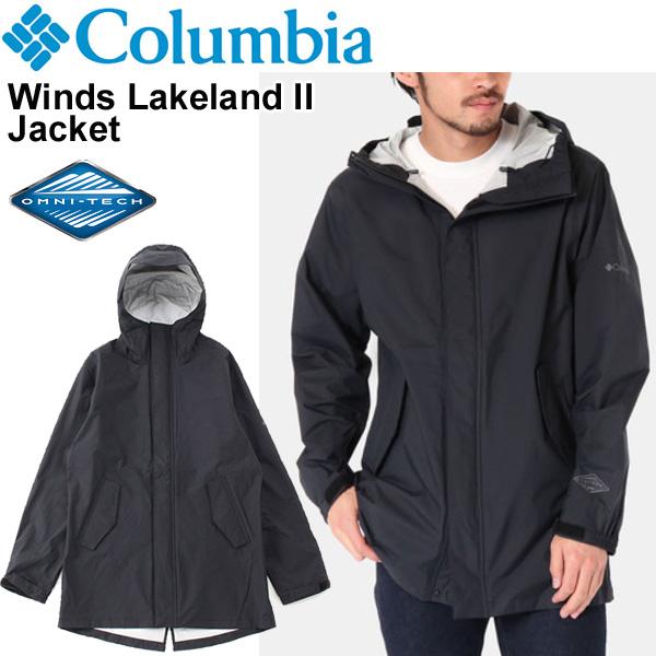 レインジャケット メンズ コロンビア columbia ウィンズレイクランド2ジャケット/レインコート 男性用/雨具 合羽 裏メッシュ 防水 アウトドア タウン 通勤 アウター/ PM5553