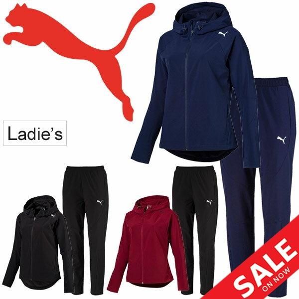 ウィンドブレーカー 上下セット レディース プーマ PUMA EVOSTRIPE 裏メッシュ ウーブン ジャケット パンツ スポーツウェア 女性用 上下組 ランニング フィットネス ジム 部活 セットアップ/853837-853838