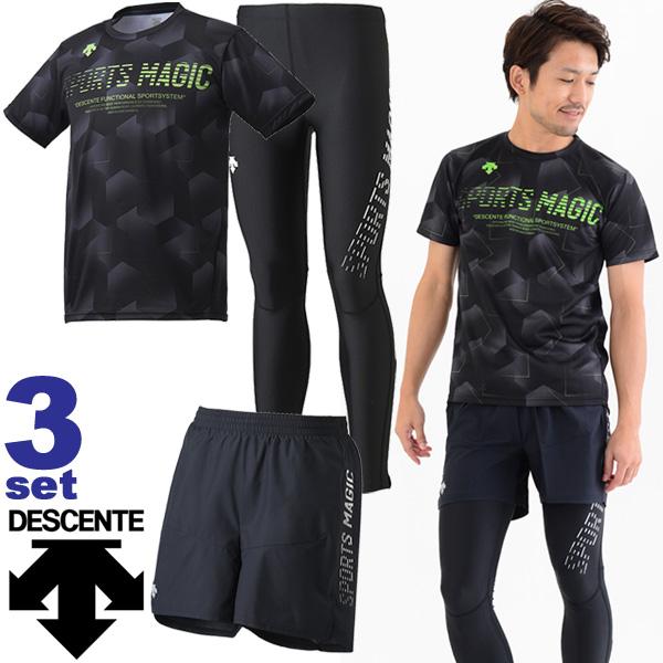 DESCENTE デサント メンズ ランニングウェア 3点セット/Descente-J