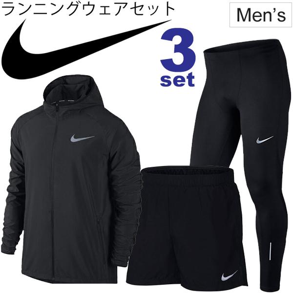 ランニングウェア 3点セット メンズ ナイキ NIKE ジャケット タイツ パンツ 856893 908797 856887/男性用 マラソン トレーニング メンズ ジム スポーツウェア/NIKEset-A