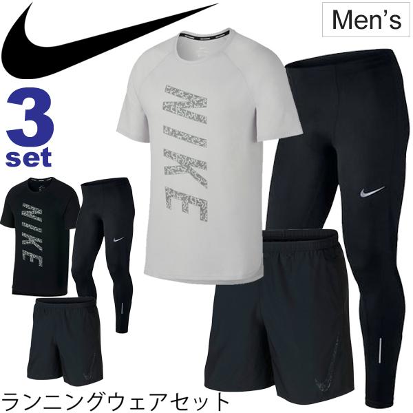 ランニングウェア 3点セット メンズ ナイキ NIKE/半袖Tシャツ パンツ タイツ 929476 929377 856887/男性用 マラソン トレーニング ジム スポーツウェア/NIKEset-B