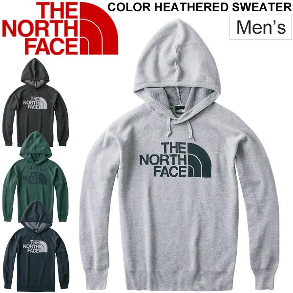 ニットパーカー メンズ ザノースフェイス THE NORTH FACE カラーヘザードスセーター/プルオーバー 薄手 男性用 アウトドア カジュアル ビッグロゴ おしゃれ トップス/NT61885