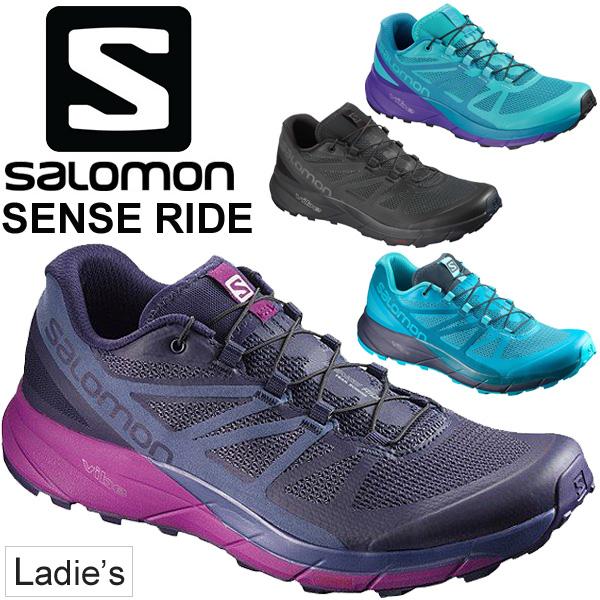 トレイルランニング シューズ レディース サロモン salomon SENSE RIDE W センスライド 女性 トレイルシューズ ローカット レース用 トレーニング 長距離ラン 靴 トレラン L404864 L404865 正規品/SenseRideW