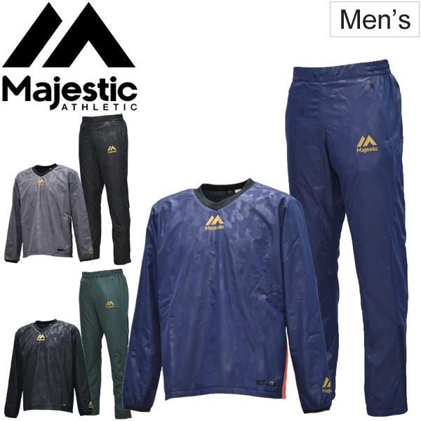 ピステ 上下セット 裏起毛 メンズ マジェスティック Majestic スポーツ トレーニング ウェア 野球 男性 練習 部活 ブレーカー 上下組/23MAJ0041-11MAJ0016