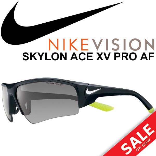 スポーツサングラス 偏光レンズ ナイキ NIKE トレーニング ランニング マラソン ゴルフ 野球 自転車 メンズ レディース メガネ SKYLON ACE XV PRO P 正規品/EV0899