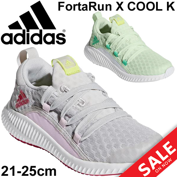7aa5fa87ba70 Child child Adidas adidas FortaRun X COOL K  sports shoes CM8244 CP9430  string shoes child shoes 19-25.0cm girls sneakers running shoes athletic  meet girl ...