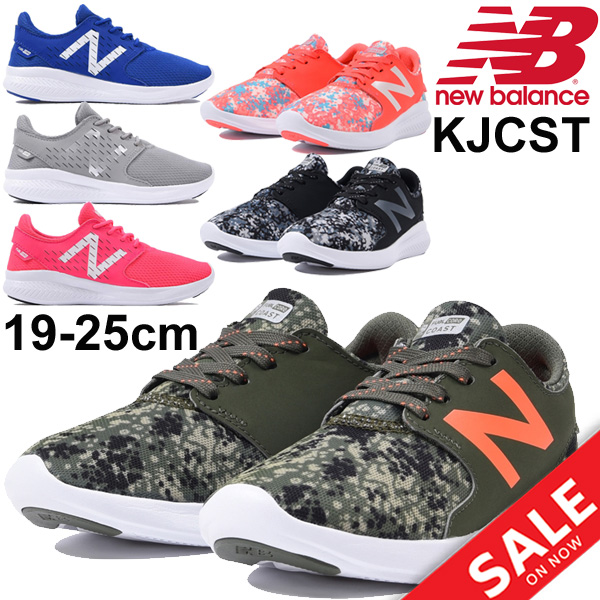 ee8b0acc44ad2 Child child / New Balance newbalance Fuel Core Coast/ string shoes child  shoes 19.0- ...
