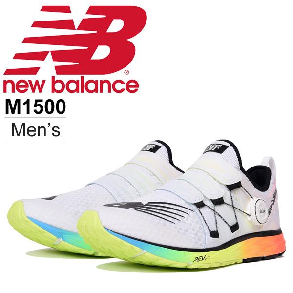 ランニングシューズ メンズ ニューバランス newbalance NB M1500 Boaクロージャー ベルクロ 男性 D幅 ジョギング マラソン トレーニング 靴 スニーカー/M1500-