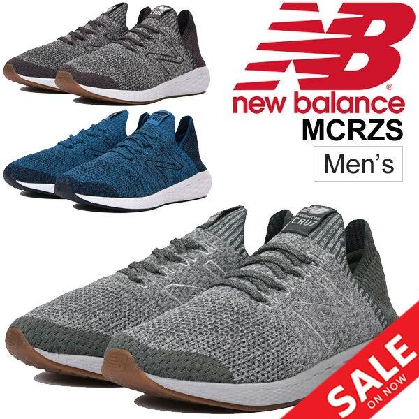 ランニングシューズ メンズ ニューバランス newbalance FRESH FOAM CRZS/ジョギング トレーニング ウォーキング 男性 D幅 スニーカー カジュアル 靴 くつ 正規品/MCRZS