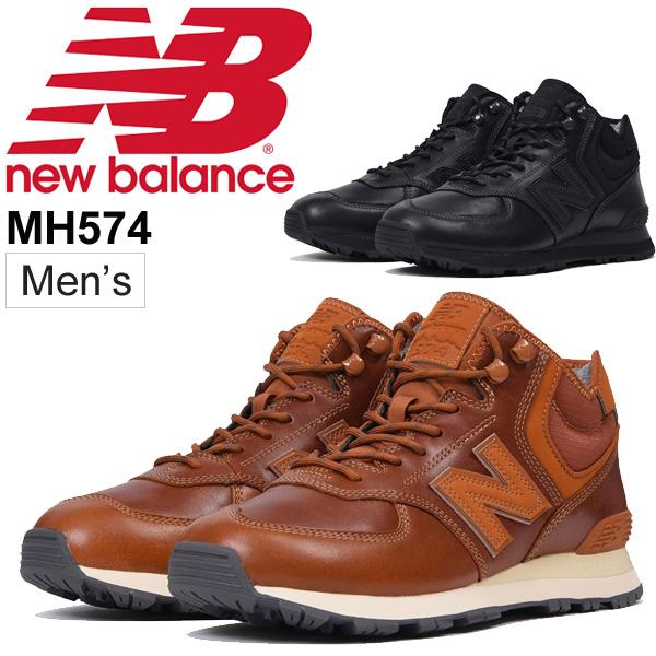 スニーカー メンズシューズ ニューバランス newbalance 574/カジュアルシューズ ミッドカット 男性 D幅 靴 くつ 正規品/MH574