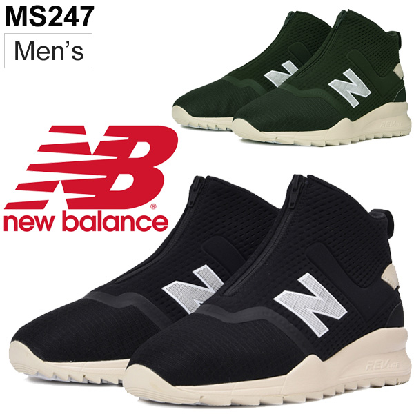 スニーカー メンズ ニューバランス new balance MS247/ミッドカット シューズ 男性 靴 D幅 ジップアップ カジュアル シューズ スポーツMIX 正規品/MS247