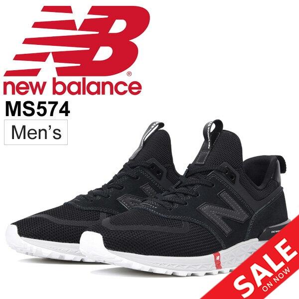 割引クーポンあり★スニーカー メンズシューズ ニューバランス newbalance MS574 ローカット 574Sport 男性 D幅 ランニングスタイル カジュアル スポーティ 靴/MS574U