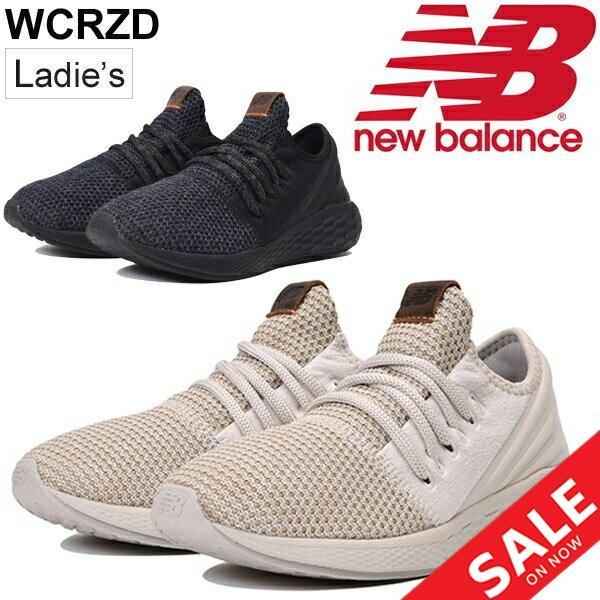スニーカー レディースシューズ ニューバランス newbalance FRESH FOAM CRUZ DECON W ランニング フィットネス ジム 女性 B幅 スポーツ カジュアル くつ 運動 靴/WCRZD-