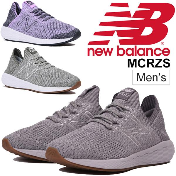 ランニングシューズ レディース ニューバランス newbalance FRESH FOAM CRZS/ジョギング トレーニング 女性 B幅 ニット素材 スニーカー スポーツ 靴 くつ/WCRZS