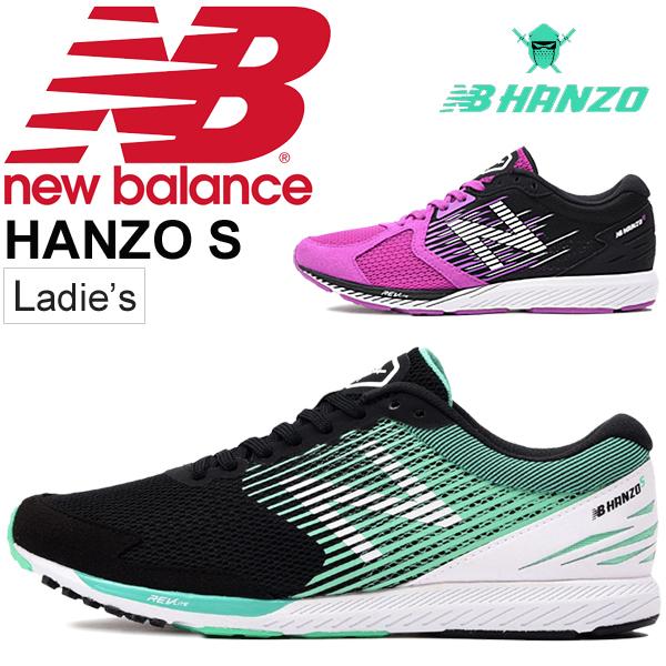 ランニングシューズ レディース ニューバランス newbalance NB HANZOS W ハンゾー/レーシングモデル マラソン サブ2.5 駅伝 女性用 D幅 エリートランナー 靴/WHANZR【NBhanzoMLab】