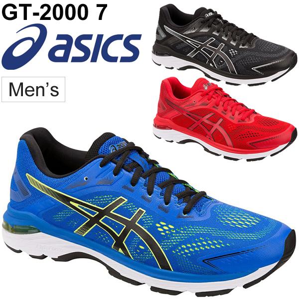 ランニングシューズ メンズ アシックス asics GT-2000 7 マラソン サブ5 完走 長距離ラン 男性 初心者ランナー スポーツシューズ 靴/1011A158