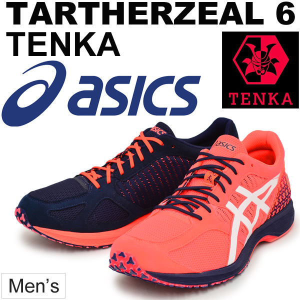 ランニングシューズ メンズ アシックスasics TARTHERZEAL6 TENKA ターサージール6テンカ マラソン サブ3 駅伝 レーシング 上級者 男性用 靴/1011A242