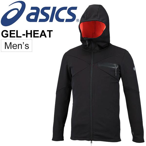 トレーニングウェア パーカー ジャケット メンズ アシックス asics GEL-HEAT フルジップフーディー スポーツウェア 男性 フリース アウター 保温性/2031A072